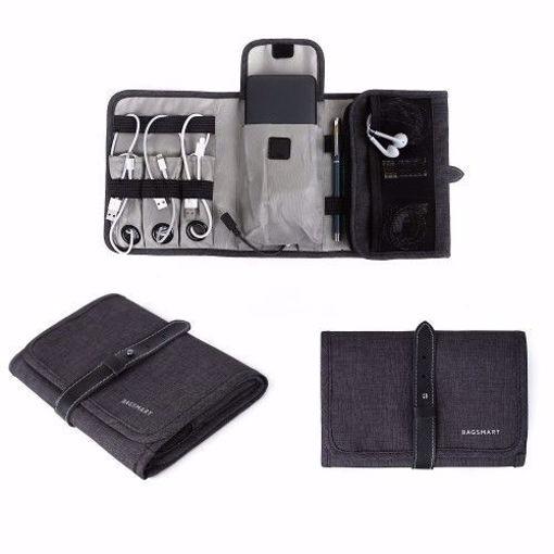صورة باق سمارت حقيبة لتنظيم الأغراض - أسود داكن