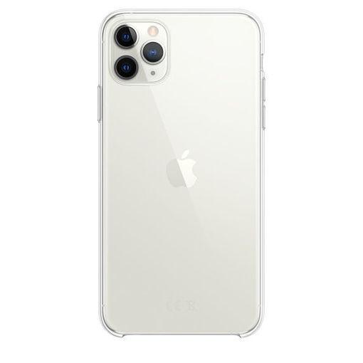 صورة أبل كفر شفاف للأيفون 11 برو ماكس