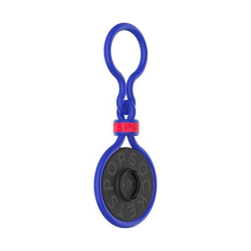صورة بوب سوكيت  ميدالية لتخزين البوب  سوكيت - أسود/أزرق