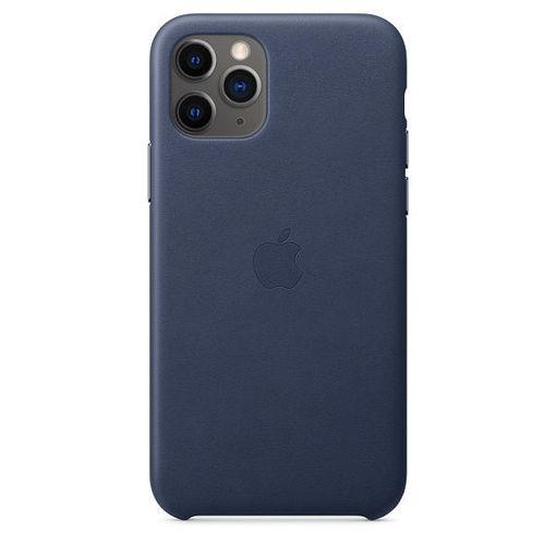 صورة أبل كفر جلد للأيفون 11 برو - أزرق