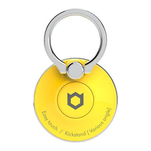 صورة آي فيس مسكة خاتم للهاتف - أصفر