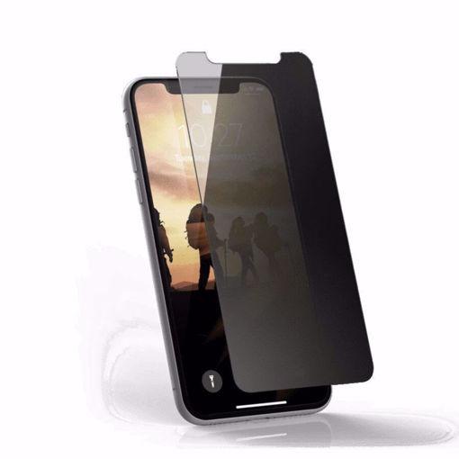 صورة يو أي جي حماية شاشه للأيفون إكس/إكس اس/11 برو - للخصوصية