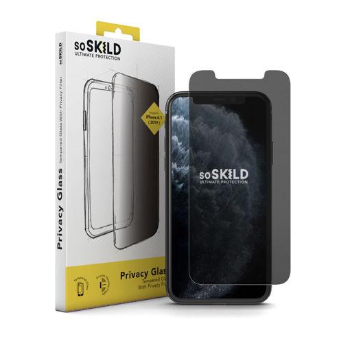 صورة سو سكيلد حماية شاشة للأيفون 11 برو - للخصوصية