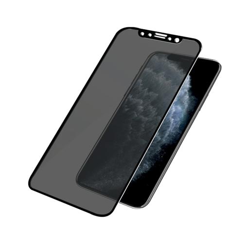 صورة بانزر قلاس  حماية شاشه للآيفون 11 برو ماكس/ إكس إس ماكس إطار أسود و متوافقة مع الكفرات - للخصوصية