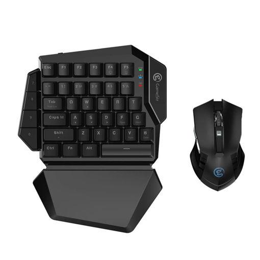 صورة جيم سير لوحة مفاتيح و ماوس لألعاب الفيديو - أسود