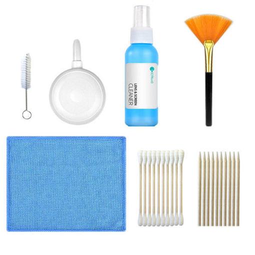 صورة كوتيتكي مجموعة أدوات تنظيف 7 في 1