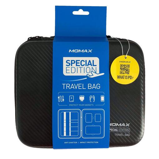 صورة موماكس حقيبة خاصة للسفر - كاربون فايبر
