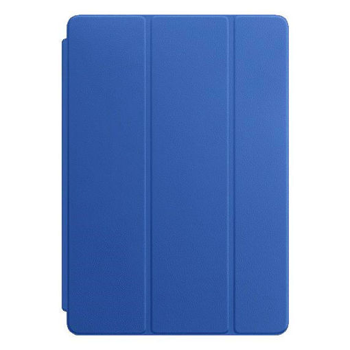 صورة أبل كفر جلد للأيباد برو 10.5 إنش - أزرق