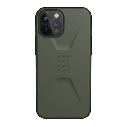 صورة يو أي جي كفر للأيفون 12 برو ماكس - أخضر