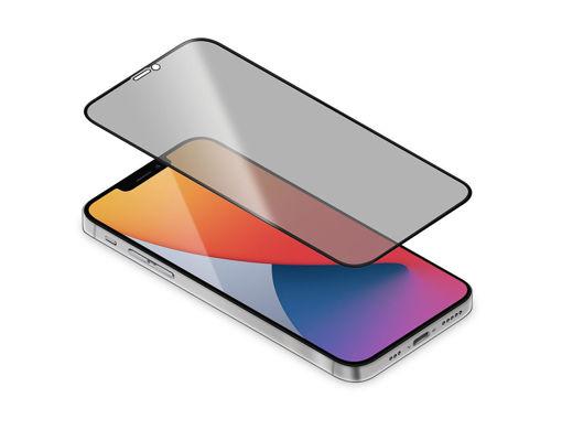 صورة توري حماية شاشة مع طلاء مضاد للبكتيريا للأيفون 12 برو ماكس - للخصوصية