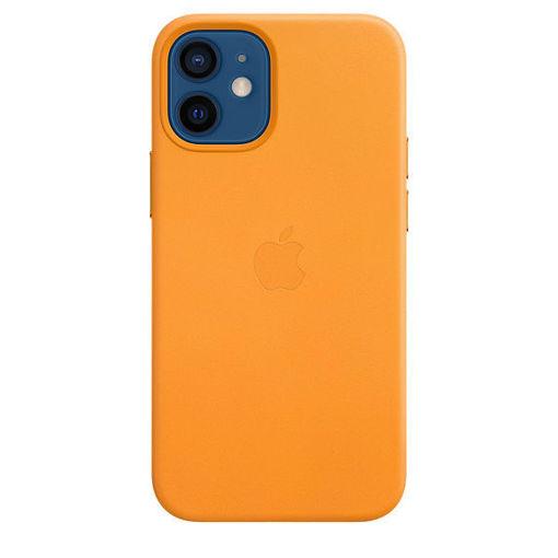 صورة أبل كفر جلد للأيفون 12 ميني - أصفر