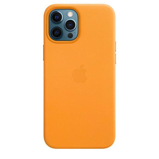 صورة أبل كفر جلد للأيفون 12 برو ماكس - أصفر