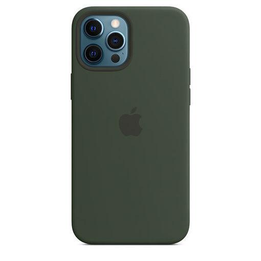 صورة أبل كفر سيليكون للأيفون 12 برو ماكس - أخضر