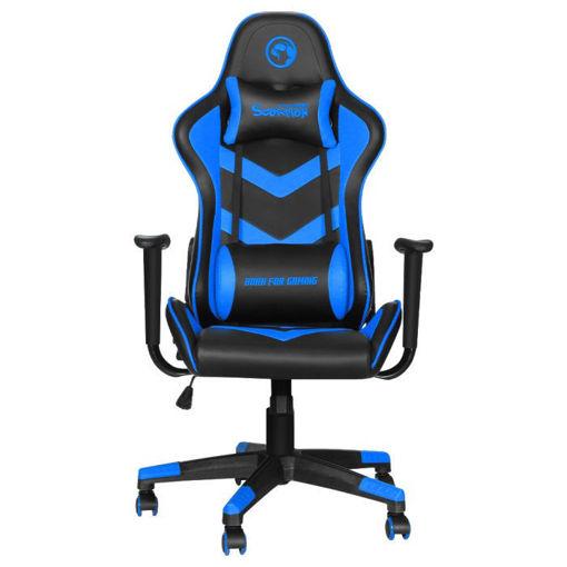 صورة مارفو كرسي للألعاب - أسود/أزرق
