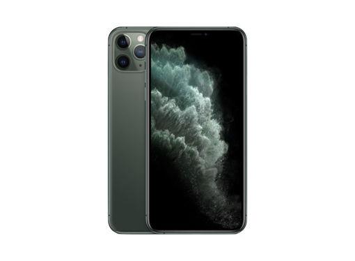 صورة أبل أيفون 11 برو 64 جيجا - أخضر