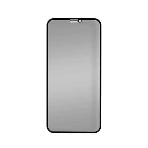 صورة موماكس حماية شاشة للخصوصية للأيفون 12 ميني