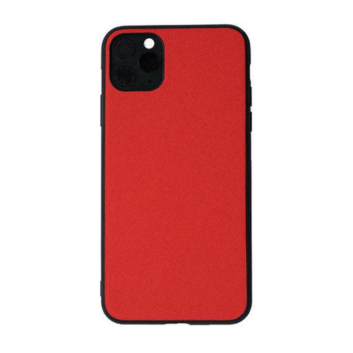 صورة جست مست كفر للأيفون 11 برو ماكس - أحمر
