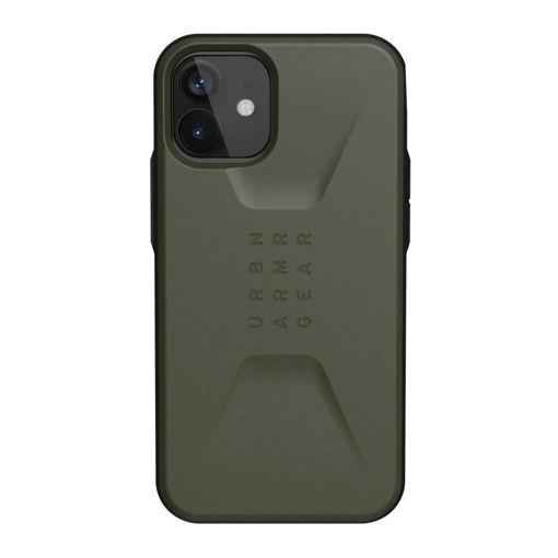 صورة يو أي جي سيفيليان كفر للأيفون 12 ميني - أخضر