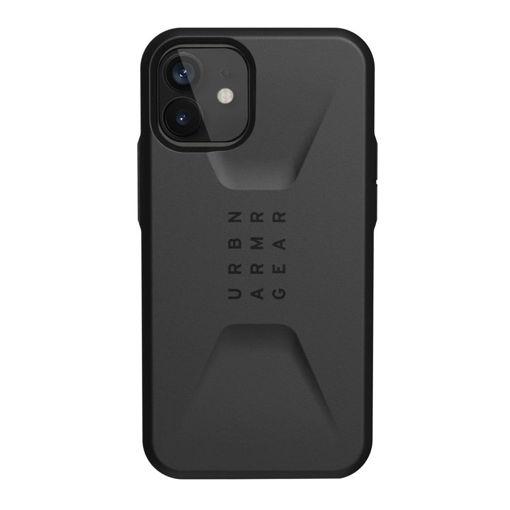 صورة يو أي جي كفر للأيفون 12 ميني - أسود