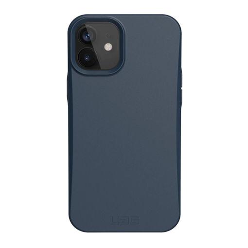 صورة يو أي جي أوت باك كفر للأيفون 12 ميني - أزرق