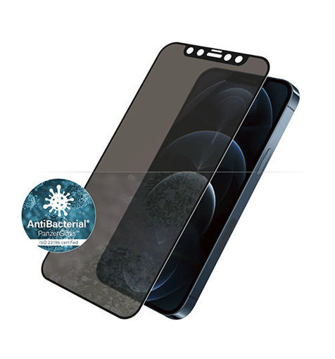 صورة بانزر قلاس حماية شاشة للأيفون 12 برو ماكس - للخصوصية/إطار أسود