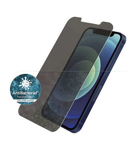 صورة بانزر قلاس حماية شاشة للأيفون 12 ميني - للخصوصية