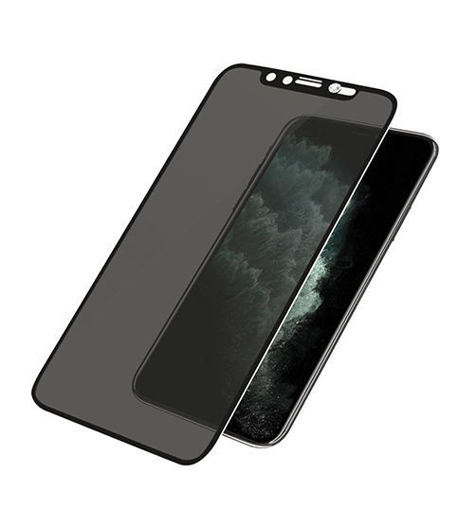 صورة بانزر قلاس حماية شاشة مع غطاء للكاميرا للأيفون 11 برو ماكس - أسود للخصوصية