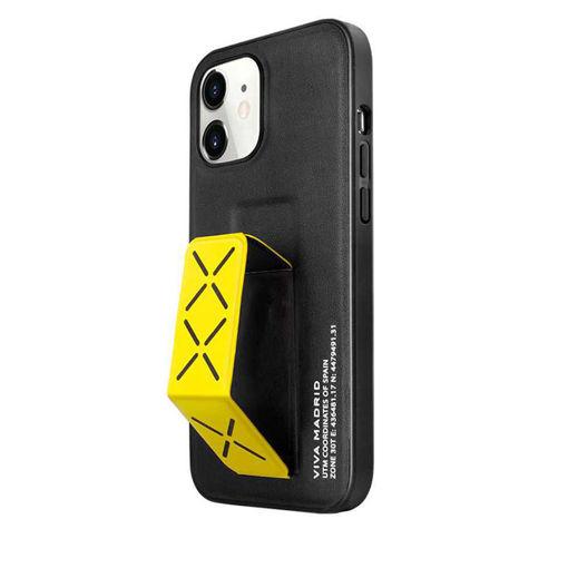 صورة فيفا مدريد كفر مورفيكس لأيفون 12 ميني - أصفر