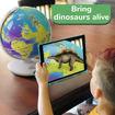 صورة شيفو أوربوت عالم الديناصورات