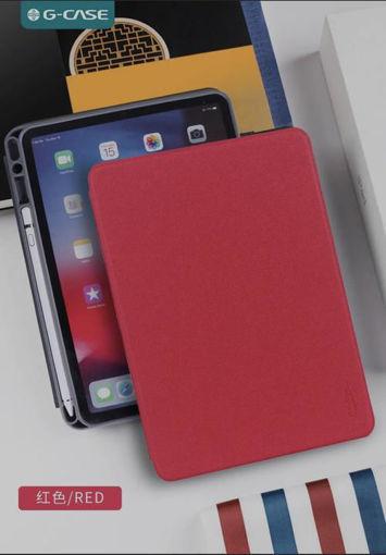 صورة جي كيس كفر جلد لآيباد برو 11  إنش 2020 - أحمر