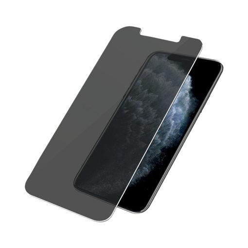 صورة بانزر قلاس  حماية شاشة للآيفون 11 برو ماكس - للخصوصية