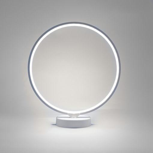 صورة أر جي بي لايت أباجورة إضاءة مع ريموت كنترول - أبيض