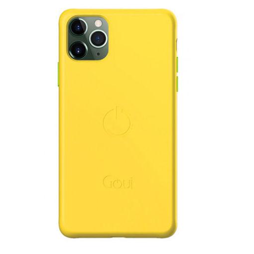 صورة قوي كفر مغناطيسي للأيفون 11 برو ماكس - أصفر