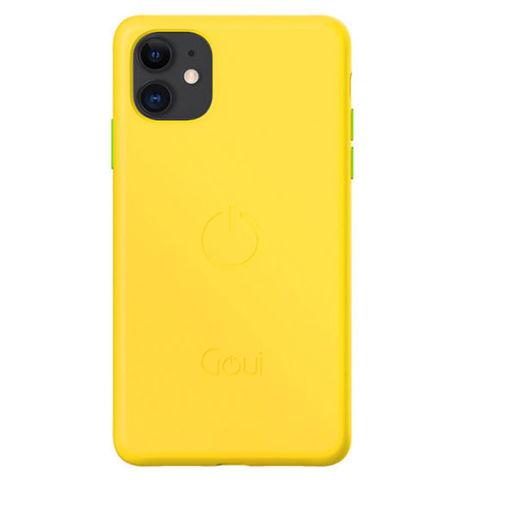 صورة قوي كفر مغناطيسي للأيفون 11 - أصفر
