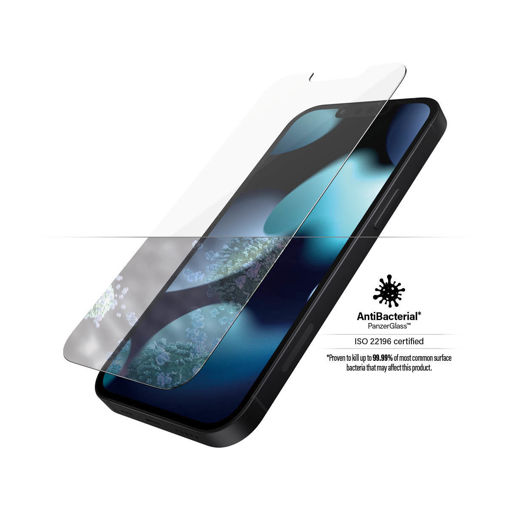 صورة بانزر قلاس حماية شاشة للأيفون 13 ميني - شفاف