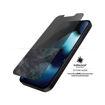 صورة بانزر قلاس حماية شاشة للأيفون 13 ميني - للخصوصية