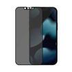 صورة بانزر قلاس حماية شاشة للأيفون 13 ميني - للخصوصية/إطار أسود