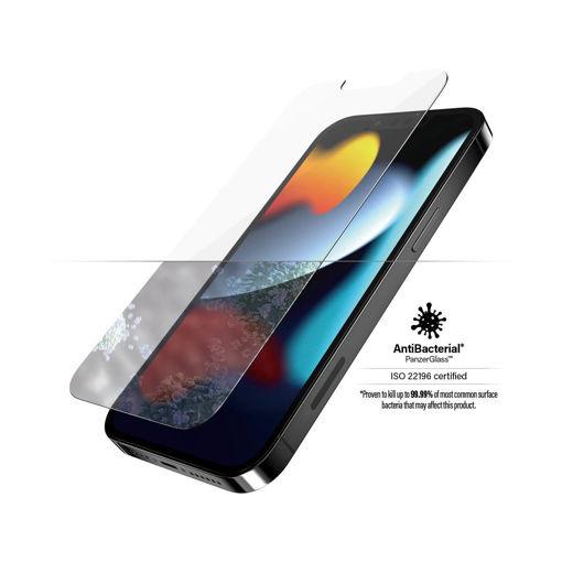 صورة بانزر قلاس حماية شاشة للأيفون 13 برو ماكس - شفاف