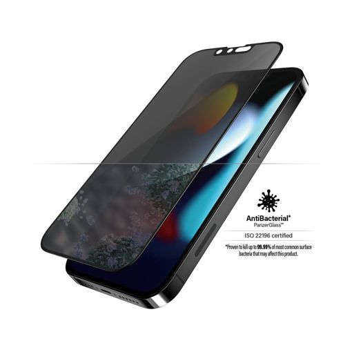 صورة بانزر قلاس حماية شاشة للأيفون 13 برو ماكس - للخصوصية/إطار أسود
