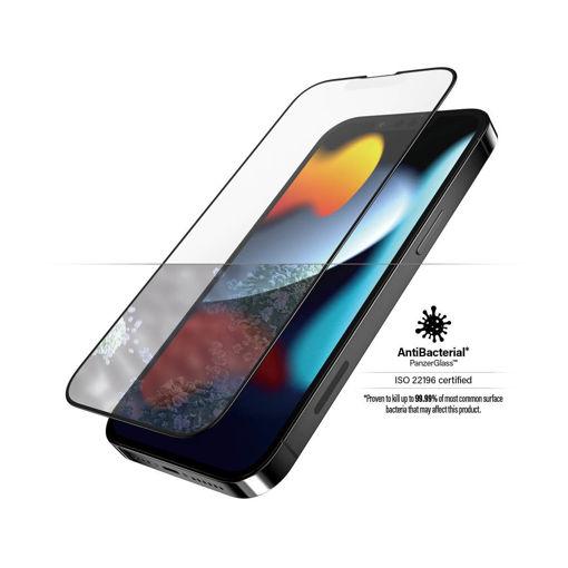 صورة بانزر قلاس حماية شاشة للأيفون 13 برو ماكس ضد اللمعان - أسود